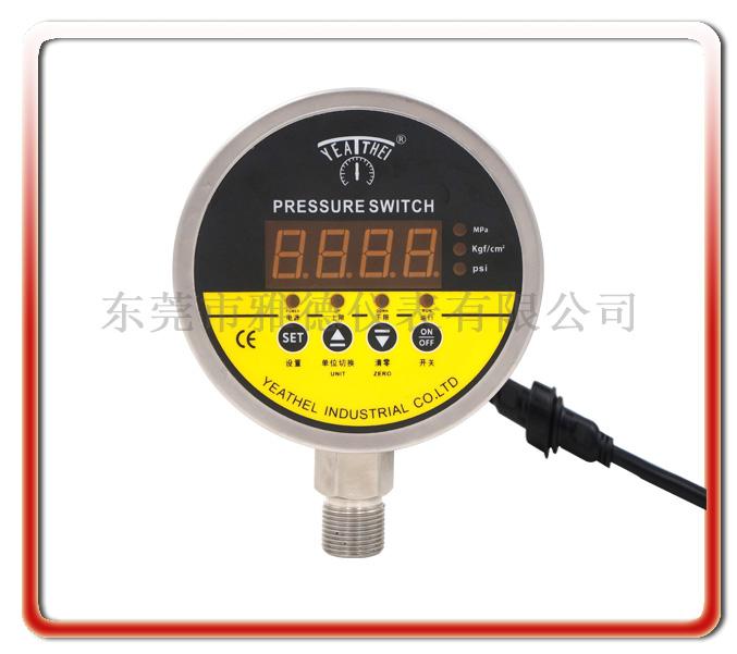 100MM徑向全鋼數顯電接點壓力表