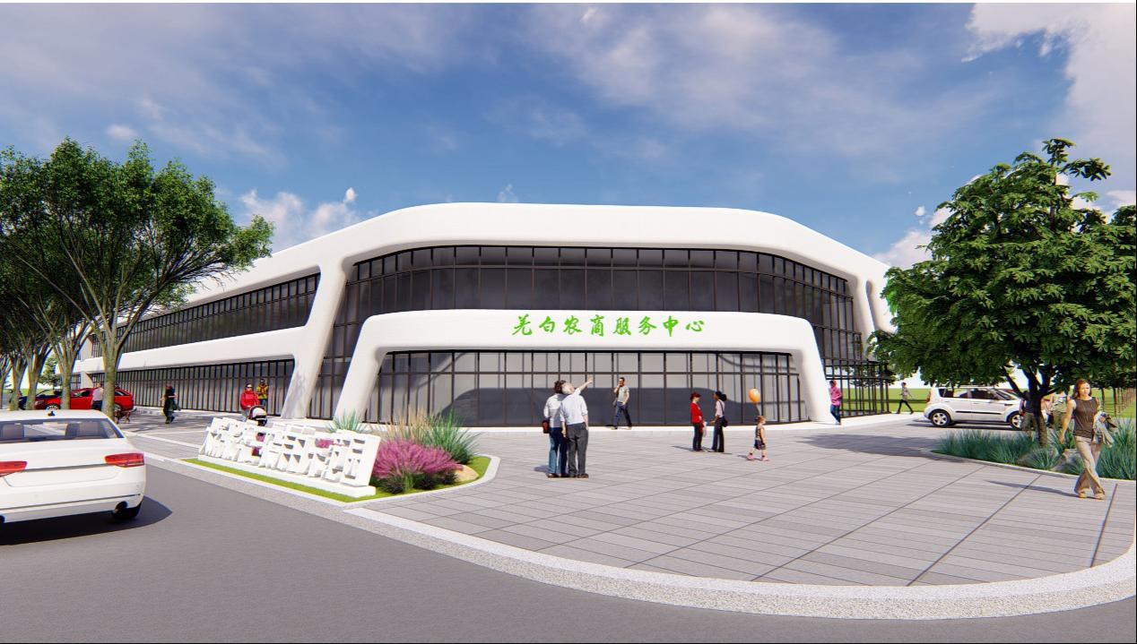 """大荔縣服務""""三農""""產銷一體化羌白園區冷庫和農商服務中心工程設計"""