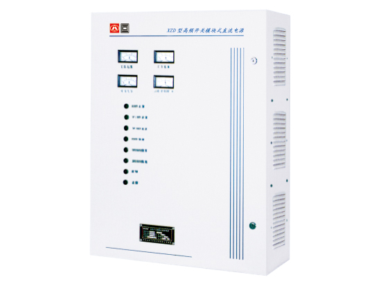 XZD系列壁掛式高頻開關直流電源系統