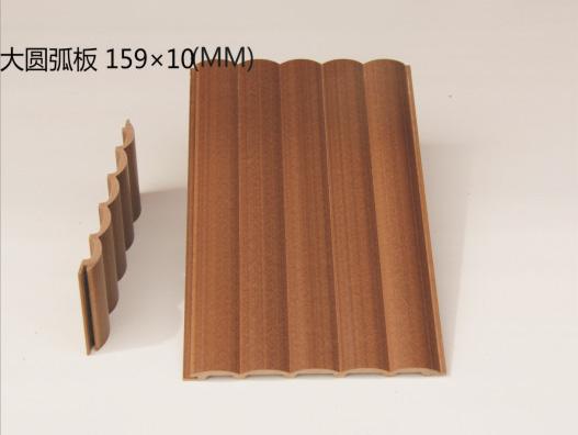大圓弧板 159x10(mm)
