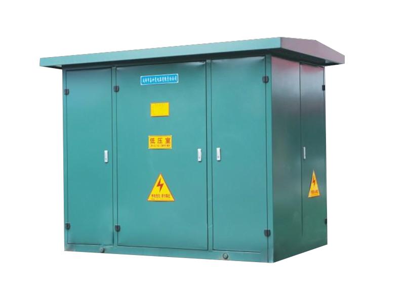 YBM-12-0.4型 箱式變電站