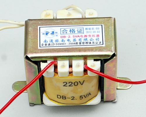 DB-2.5VA電源變壓器
