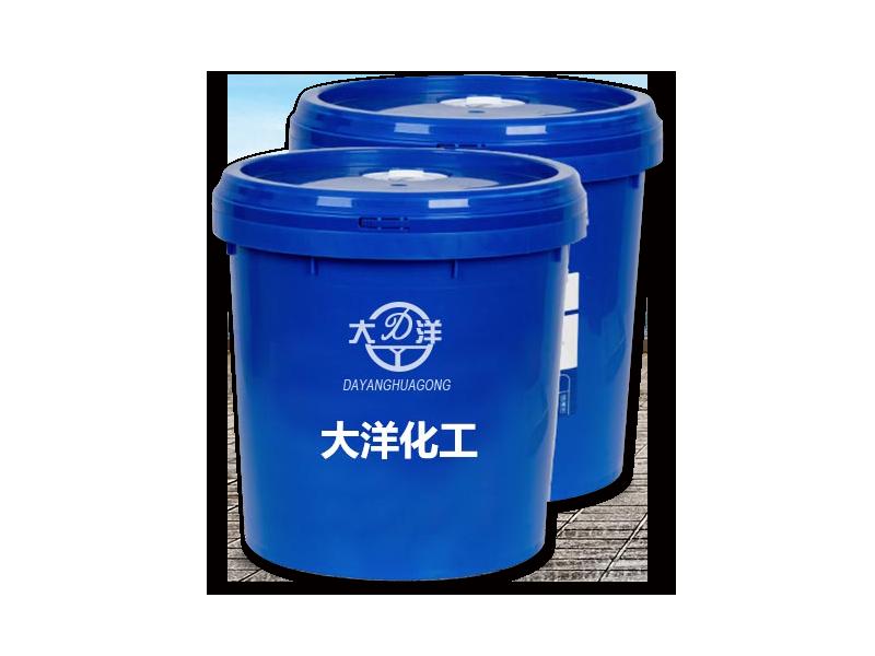 HS-02 脫脂劑