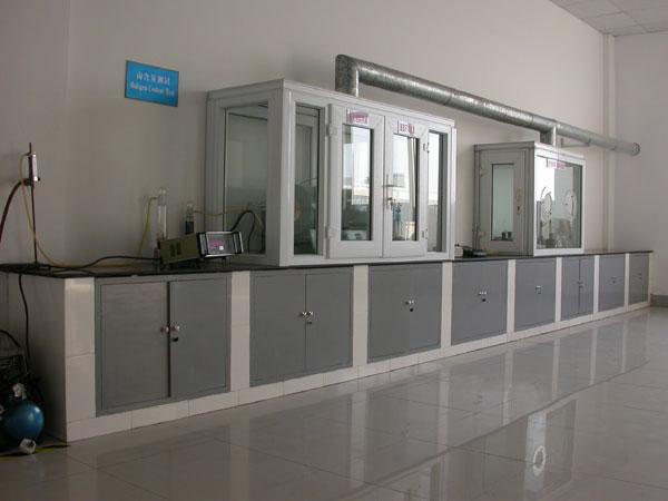 化學試驗室