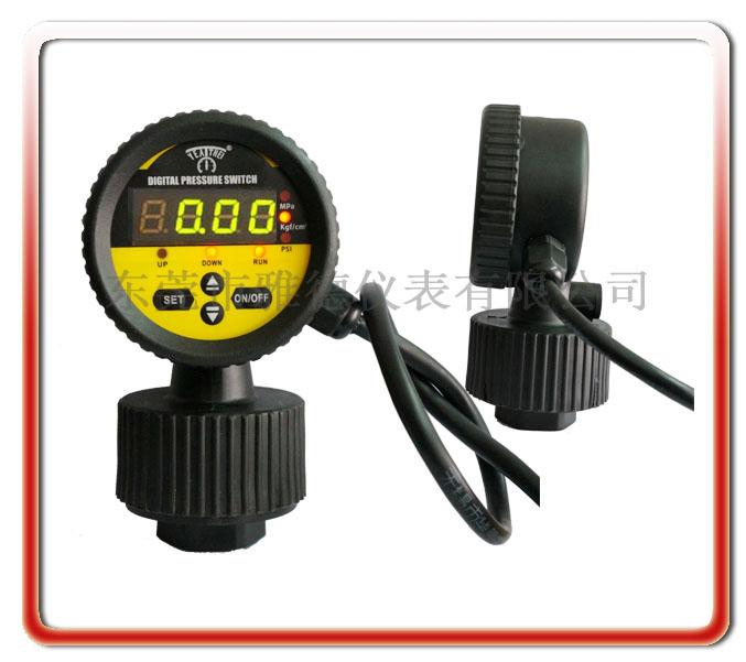 一體隔膜式全PP數顯電接點壓力表