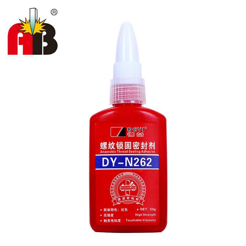 DY-N262螺紋鎖固劑