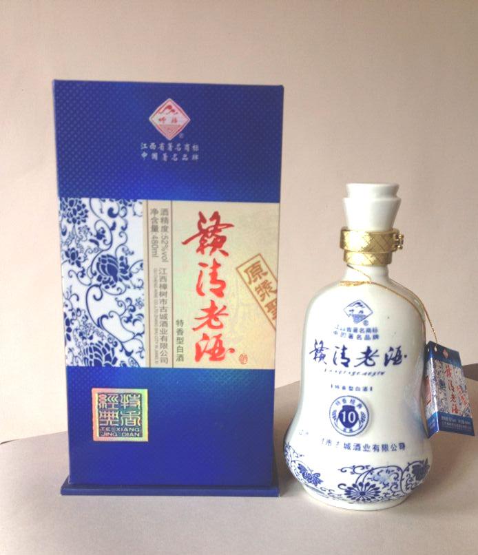 贛清老酒(原漿圣品10年)