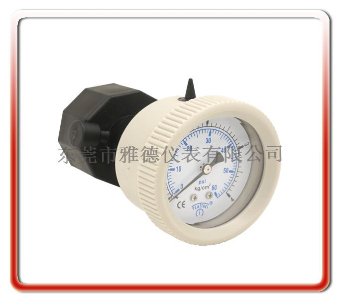 軸向全PP隔膜壓力表(灰色)