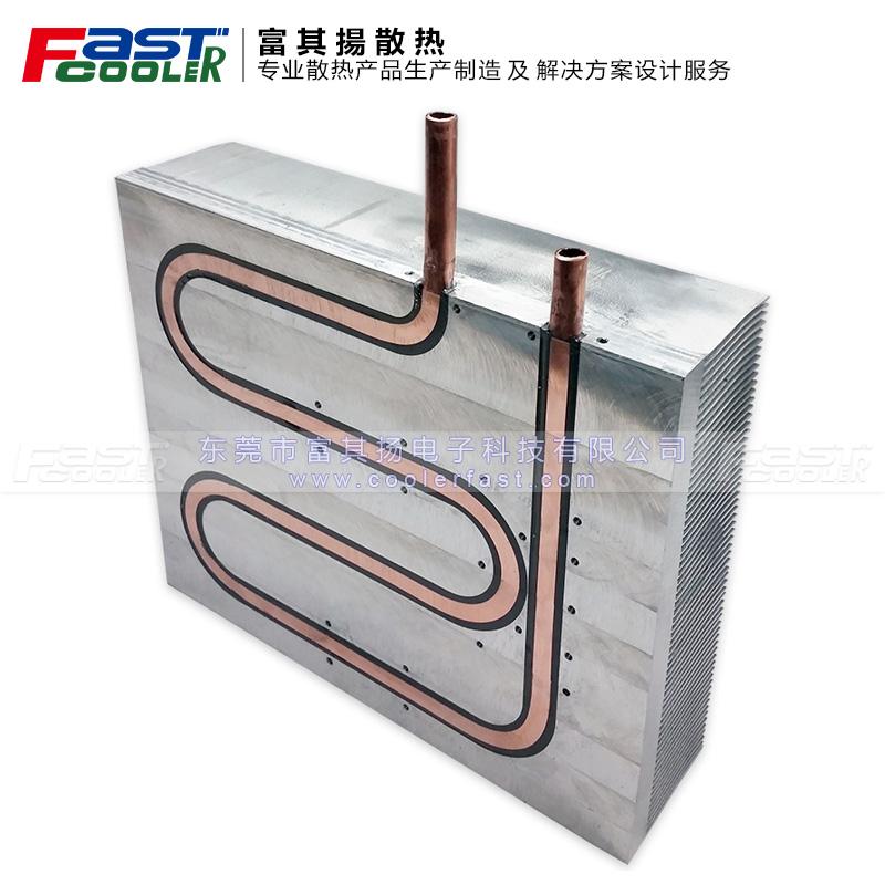 鏟齒工藝+水冷板