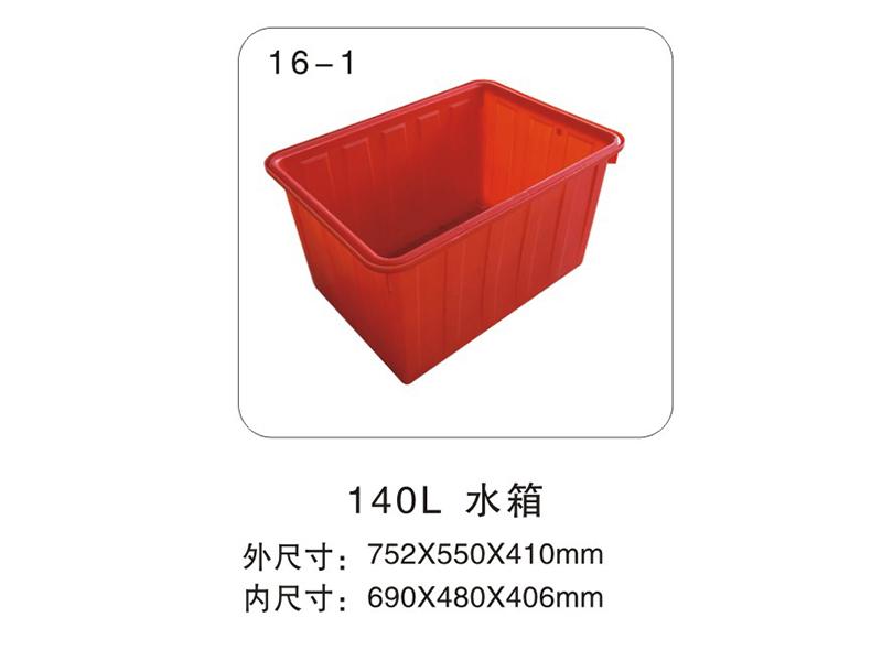 16-1  160水箱