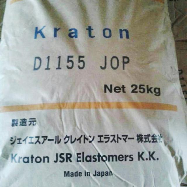 橡膠油墨樹脂日本科騰D-1155JOP