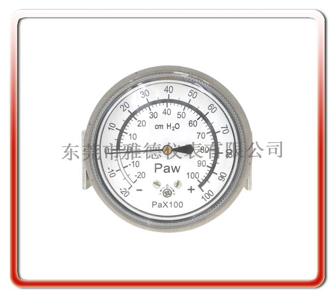65MM軸向帶卡口支架醫用壓力表