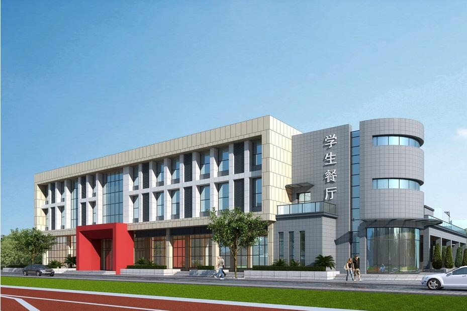 江西工程學院仙女湖校區食堂建設項目