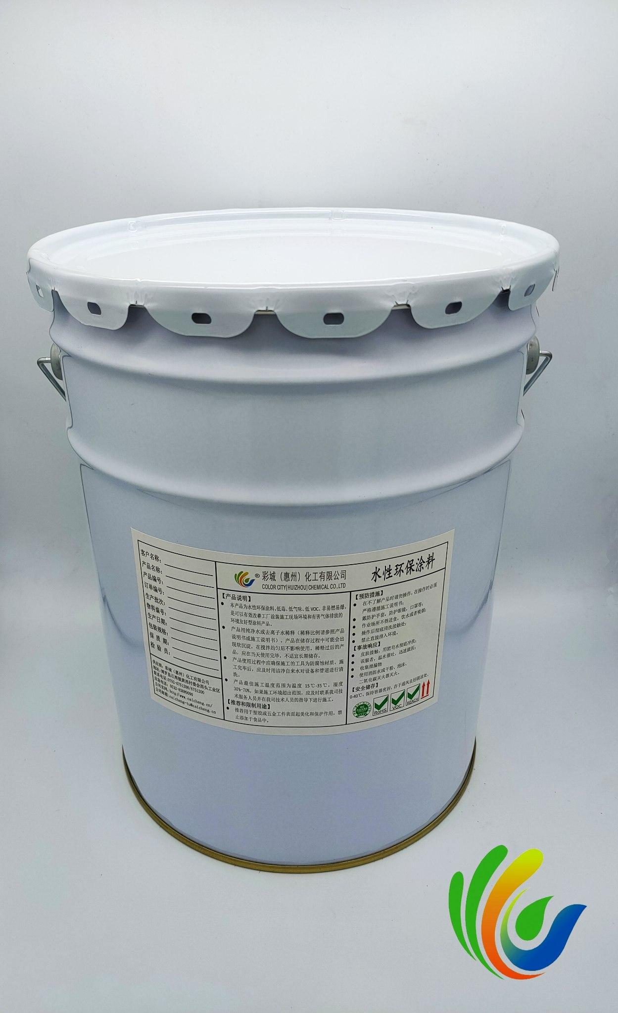 UV系列油漆产品