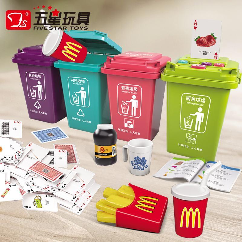 38162多功能垃圾桶