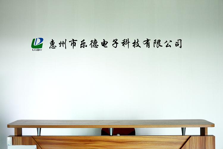 公司計劃廣招2020年應屆大學生