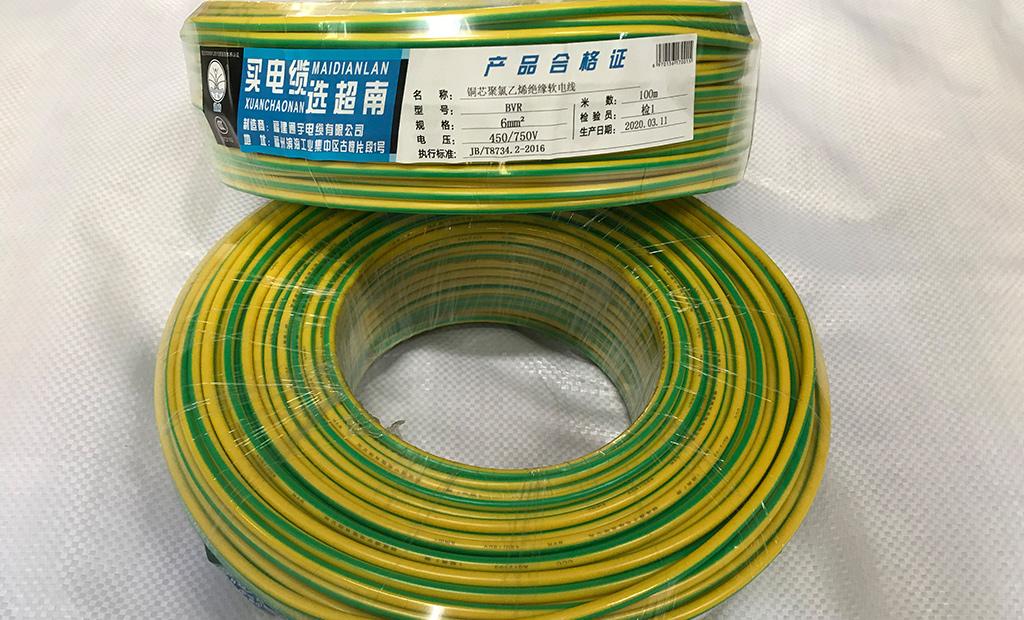 BVR6平方毫米銅芯聚氯乙烯絕緣軟電線