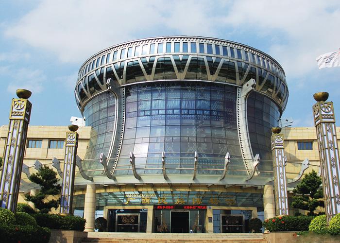 廣西民族館