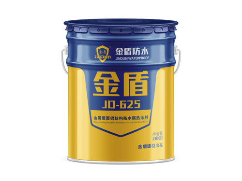 金屬屋面鋼結構防水隔熱涂料