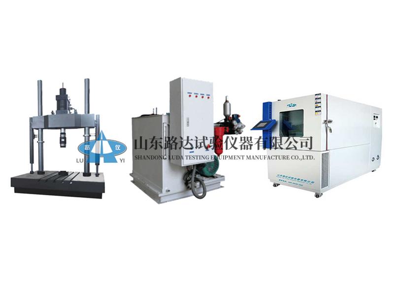 LD-LHZ型 電液伺服瀝青混合料綜合試驗機系列