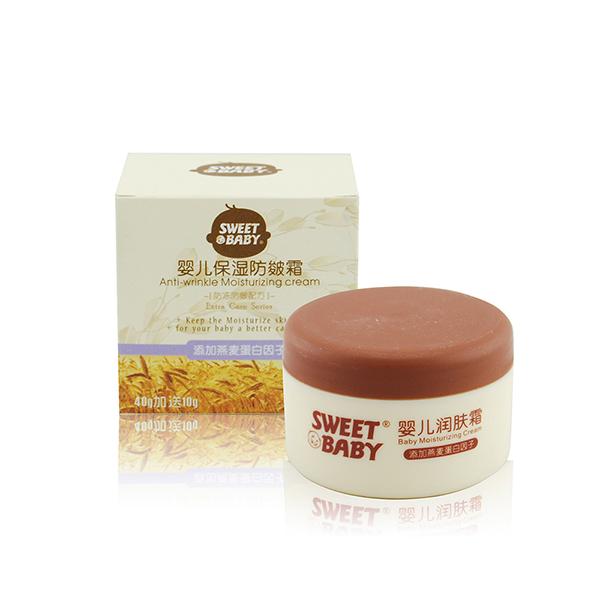 適櫻寶 嬰兒保濕防皴霜40g+10g