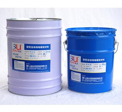 水性環保粘結劑