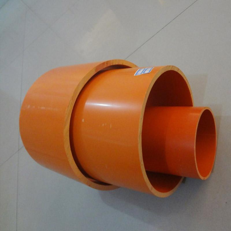 CPVC電力管
