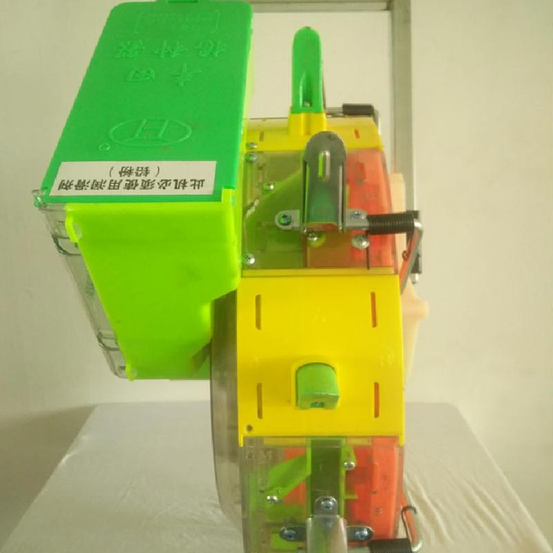 勺夾SJ-20播種器