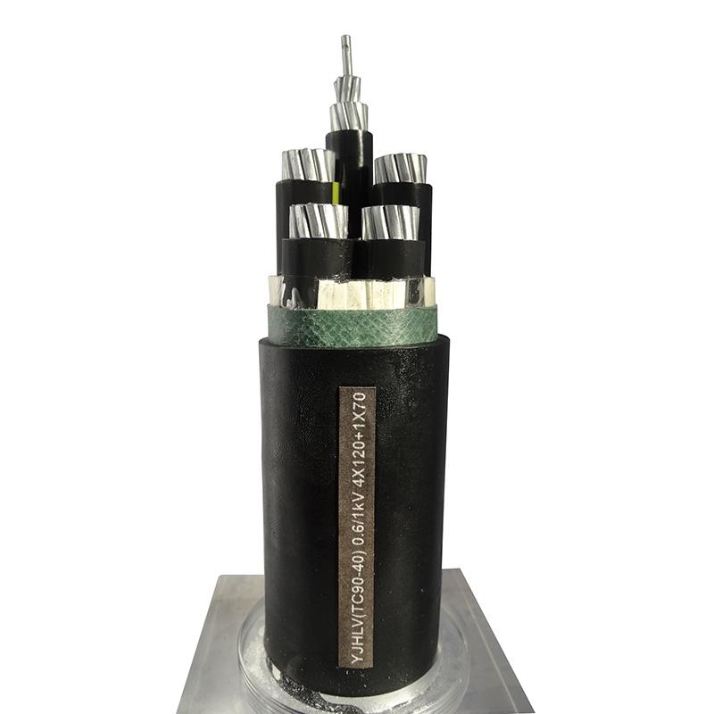 鋁合金電纜YJHLV(TC90-40) 0.6/1kV 4X120+1X70