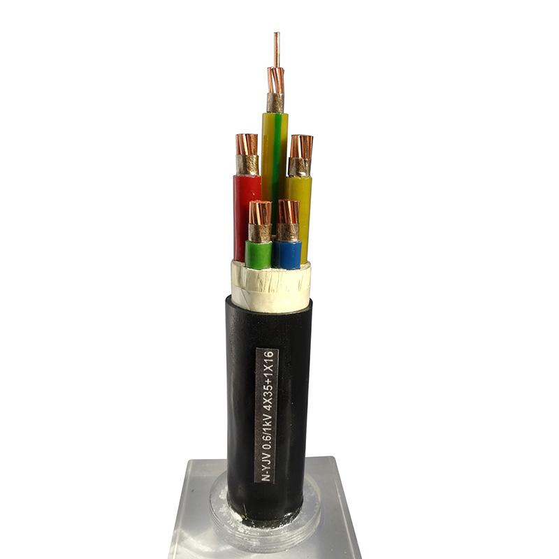 低壓耐火電纜