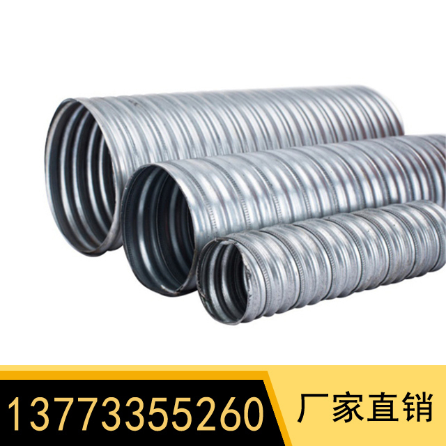 金屬波紋管   型號:Φ80mm