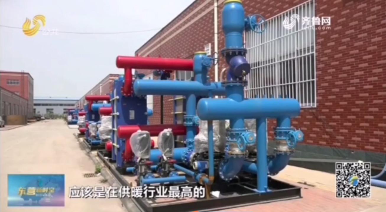 齊魯網—山東公共頻道--報道山東佑坤高效人工智能換熱機組