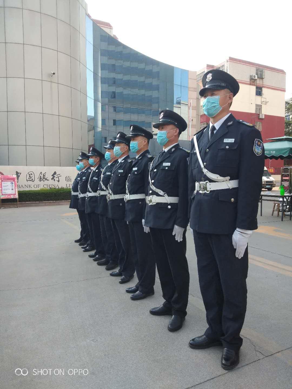 中國銀行安保人員