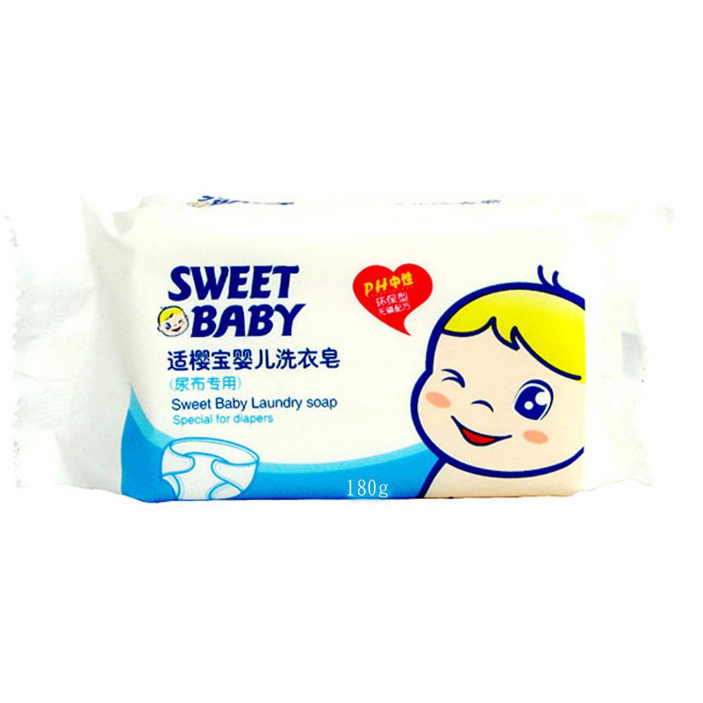 適櫻寶 嬰兒尿布洗衣皂180g