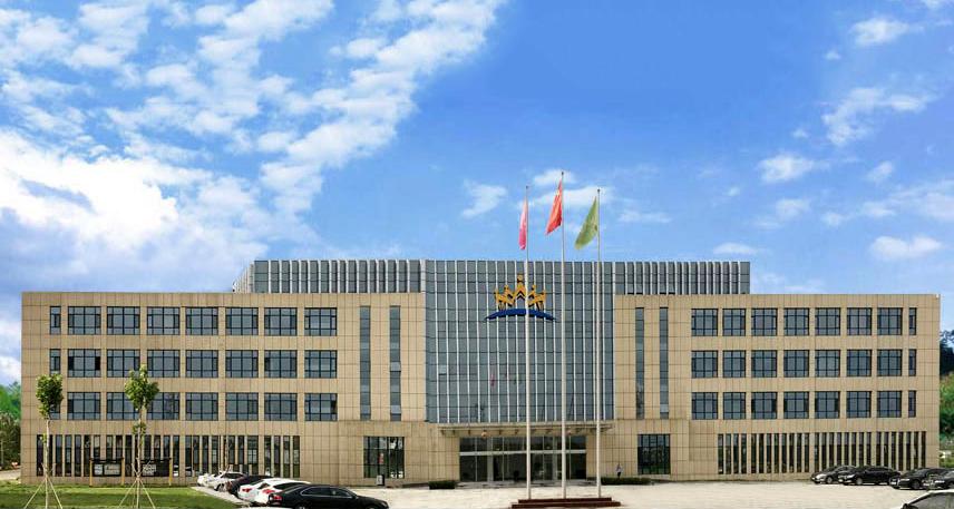 玉皇新能源开展管理人员360度考核测评