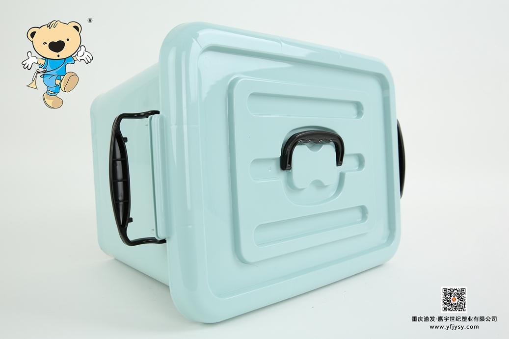 180-189素雅鋼化整理箱系列