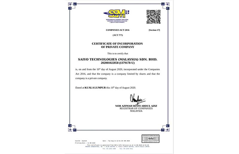 賽揚馬來西亞分公司正式成立