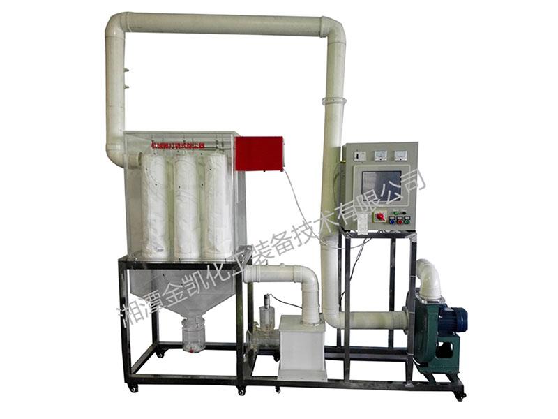 機械振打袋式除塵實驗裝置