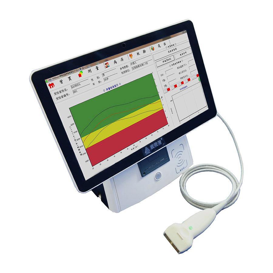 UBS-3000mini全觸屏便攜一體機