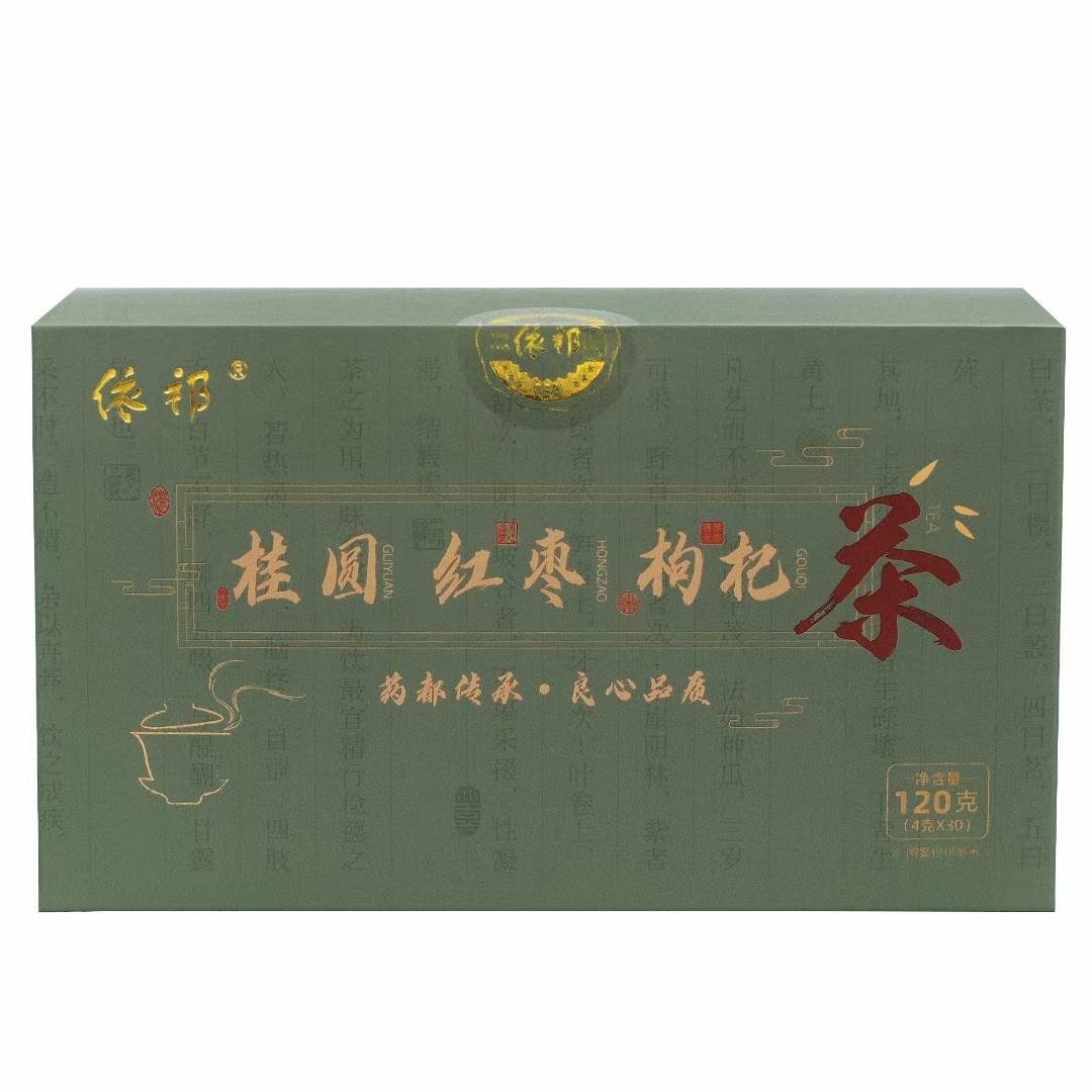 桂圓紅棗枸杞茶