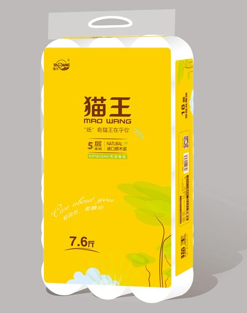 逸柔7.6斤18卷 (MYR11)