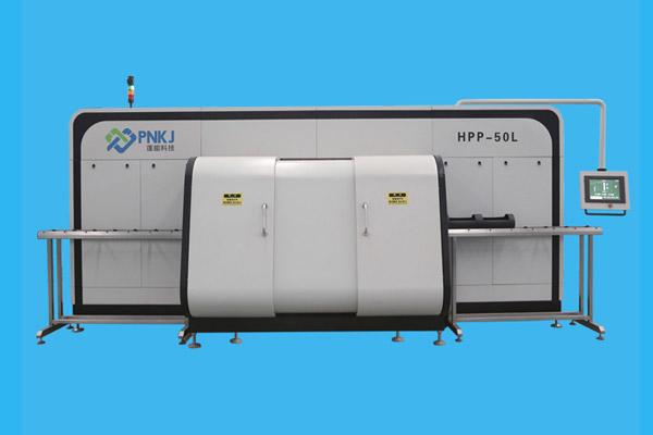 HPP-150L(臥式)