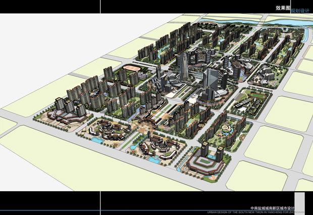 鹽城城南新區規劃項目