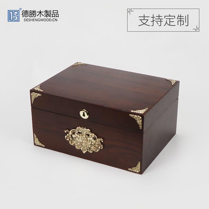 高檔胡桃木茶葉盒