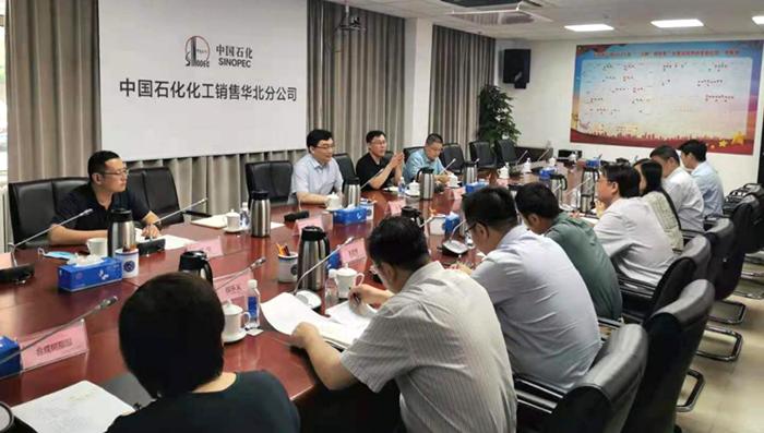 玉皇集團總裁王瑛帶隊走訪中國石化