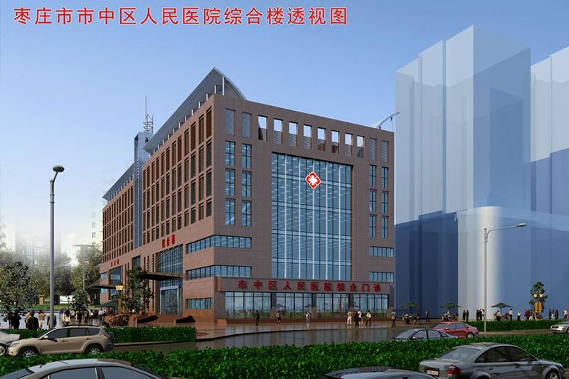 区人民医院综合楼项目