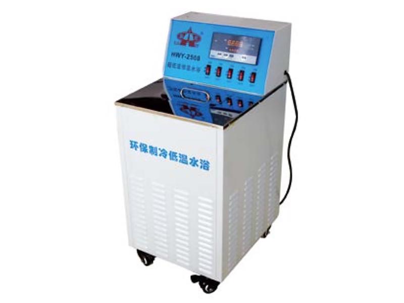 HWY-2508型 低溫恒溫水浴
