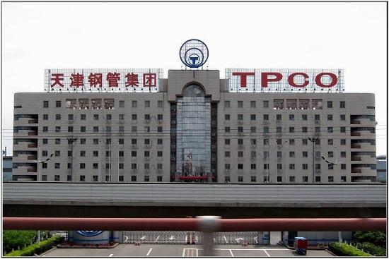 滄州京元國際貿易有限公司