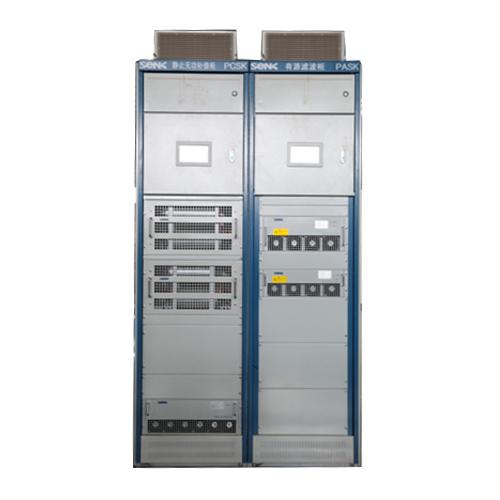 PASK系列有源濾波柜(APF——有源電力濾波器 Active Power Filter)