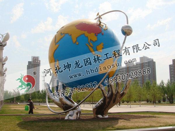 地球儀不銹鋼雕塑015
